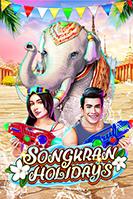 Songkran_Holidays   WM Suite EUWINS.COM